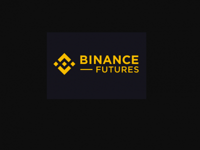 Binance Futures: The Ultimate Guide to Trading