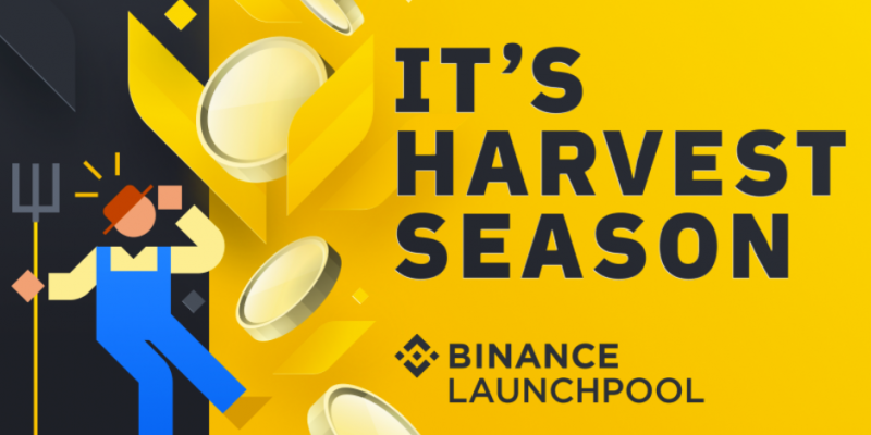 Binance launchpool